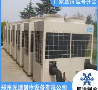 二手多联式中央空调 二手中央空调回收 二手大型中央空调商用