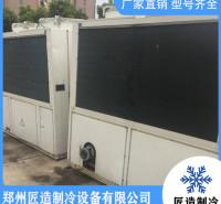 二手中央空调厂家 二手中央空调回收 二手大型中央空调