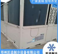 二手中央空调公司 二手中央空调回收 二手中央空调厂家