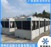 二手商业用中央空调 二手大型商用中央空调 二手变频商用空调