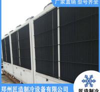 工业中央空调价格 中央空调出售公司 企业旧中央空调