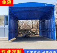 推拉篷价格 济南推拉篷价格 厂家直销伸缩篷 支持定制大排档雨篷