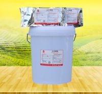 牛羊饲料添加剂 牛羊饲料厂家 六丰牧业供应10kg/桶反刍动物用饲料
