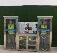 工地安全体验区建设 建设安全体验馆 vr建筑工地安全体验馆