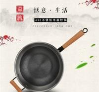 不锈铁炒菜锅 430不锈铁木柄铁锅电磁炉用