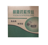 YD507Mo(Q)阀门耐磨药芯焊丝