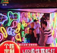 LED柔性霓虹灯霓虹灯背景墙 LED广告牌