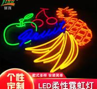 LED餐吧霓虹灯 酒吧咖啡馆门头发光字广告牌