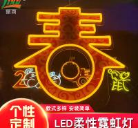 LED柔性霓虹灯定制 金银满屋造型广告牌防水商场亚克力霓虹灯牌