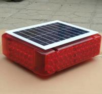 太阳能爆闪灯批发 太阳能红蓝爆闪灯 多种型号 支持定制