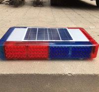 太阳能交通爆闪灯 太阳能红蓝爆闪灯 多种型号 支持定制