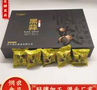 金乡黑蒜 发酵黑蒜 出口级黑蒜价格 特产黑蒜批发 厂家直销