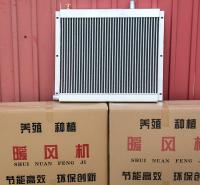 瑞安常年生产养殖口琴式散热器  养殖取暖散热器价格