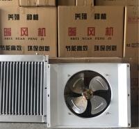 翅片式散热器 翅片管散热器生产厂家 瑞安出售