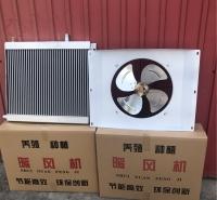 养殖种植散热器 口琴式散热器生产厂家 工厂批售
