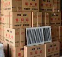 翅片管散热器 翅片管散热器供应商 报价合理