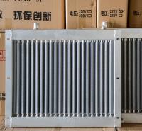 翅片管散热器 翅片式散热器批发 量大优惠