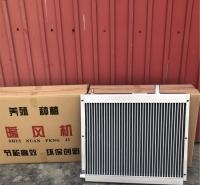 畜牧养殖散热器 口琴式散热器批发商 工厂批售
