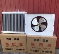 养殖散热器 口琴式散热器批发报价 养殖取暖设备
