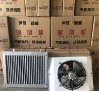 大棚暖风机 翅片管散热器价格 厂家直销