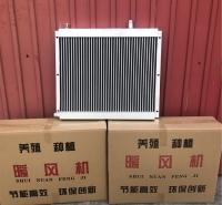 水暖散热器 口琴式散热器批发报价 瑞安温控供应