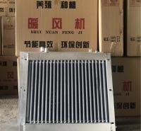 翅片散热器 小型养殖取暖散热器 厂家供应