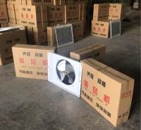 养殖散热器 翅片散热器生产厂家 青州散热器厂家
