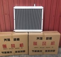 大棚暖风机 口琴式散热器供应商 瑞安批售