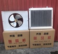 水暖风机 翅片式散热器批售 瑞安出售