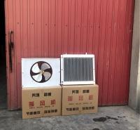 水暖散热器 翅片管散热器生产厂家 瑞安出售