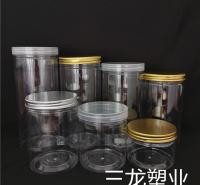 三龙塑业 食品罐批发厂家 食品塑料罐 批发价格