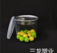 厂家供货 食品罐批发厂家 食品塑料罐直销厂家