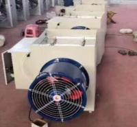 大量供应 电暖风机 暖风机加工厂家