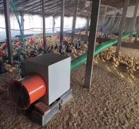 电暖风机养殖用 养鸡场电暖风机 电加热型育雏电暖风机