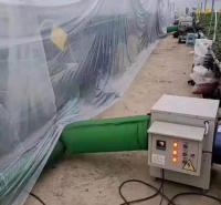 养鸭电暖风机 电暖风机 电暖风机厂家