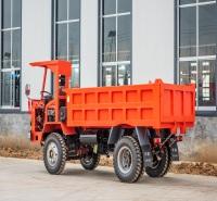 湿式制动井下运输车 矿用四不像自卸煤渣运输车 四不像矿石搬运车