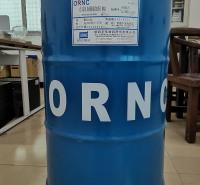 欧润克生物 合成轧制油添加剂MQL  提供优异润滑性 添加剂