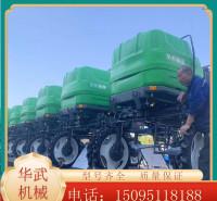 出售植保机 植保机供货商 欢迎咨询
