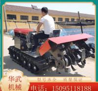 山东大棚农用机械 深耕机销售商