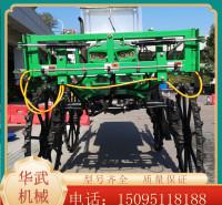 华武喷药机  喷药机生产厂家  结构紧凑,美观大方,水旱两用轮胎方便作业