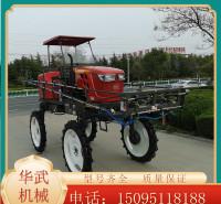 华武喷药机  玉米打药机批发  适用于水、旱田作业