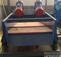 脱水筛价格 优良材质 青州细沙回收机