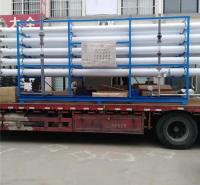 水处理设备生产厂家 化工原料用纯净水设备厂家直供