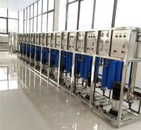 水处理设备定制生产 一吨纯净水设备厂家直供