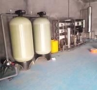 不锈钢水处理设备生产厂家 纯净水设备出售