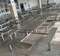 供应批发多人餐桌椅 单位食堂餐桌椅 员工食堂餐桌椅 广杰