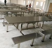 食堂一体餐桌椅 学校餐桌餐椅 单位食堂餐桌 定制加工