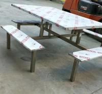 广杰定制部队 学校 员工食堂餐桌椅 不锈钢食堂一体餐桌椅