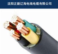 长春低压电缆 阻燃电缆 国标阻燃电缆 稳定耐用