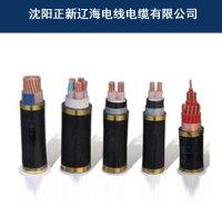 长春橡套电缆 阻燃电缆 矿用阻燃电缆 供应批发